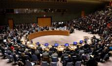 مندوب إيران الدائم لدى الأمم المتحدة: من حق الدولة السورية تحرير جميع أراضيها