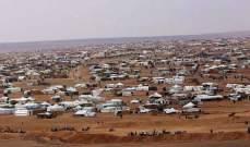 """""""سانا"""": وصول عشرات الأسر من المحتجزين السوريين بمخيم الركبان إلى ممر جليغم"""