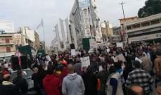 ناشطون في طرابلس يعتصمون في ساحة عبد الحميد كرامي بطرابلس احتجاجا على الفساد