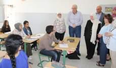 بهية الحريري: مدرسة رفيق الحريري تعطي الأمل بينما البعض لديه فن التيئيس