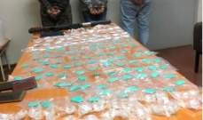 مفرزة استقصاء جبل لبنان أوقفت 3 مروجي مخدرات في شننعير وضبطت كمية منها