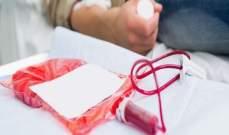 """مريض بحاجة ماسة إلى وحدات دم من فئة """"B+"""" في مستشفى الأرز بالزلقا"""