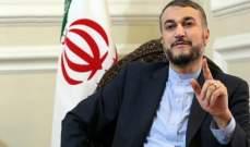 عبد اللهيان: نهج الإمارات لتطبيع العلاقات مع إسرائيل مصطنع ومجرم ويخدم مواصلة الجرائم الصهيونية