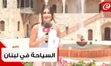 سوّاح من العالم والخليج في بيت الدين بالتزامن مع إقامة الرئيس عون
