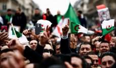 ايداع أغنى رجل في الجزائر السجن في سياق تحقيق مالي