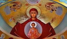والدةُ الإله
