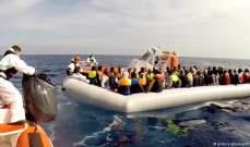 الدفاع التونسية: إنقاذ أكثر من 100 مهاجر انطلقوا من ليبيا بشكل غير شرعي