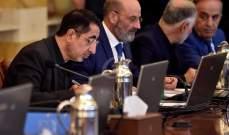 هل ينسحب وزراء حزب الله من الحكومة اليوم؟