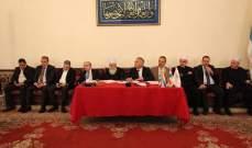 المجلس المذهبي للموحدين الدروز يجتمع للمساهمة بتأمين شبكة أمان اجتماعية