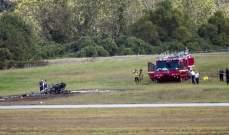 مقتل 4 أشخاص نتيجة حادث تحطم طائرة ذات محرك واحد في مطار بولاية جورجيا