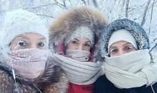 القرية المأهولة الأكثر برودة على كوكب الأرض