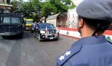 محتجون يتجمعون أمام وزارة الداخلية والبلديات اعتراضا على تردي الاوضاع المعيشية