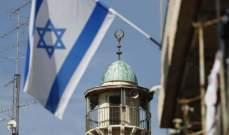 وزارة الشتات الإسرائيلية: سيتم افتتاح أول مدرسة يهودية في دبي العام المقبل