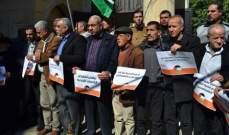 اعتصامان لأهالي مخيمي برج البراجنة والجليل رفضا لتقليص خدمات الاونروا