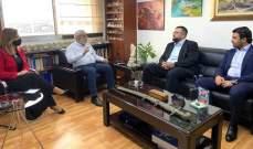 أوهانيان وبقرادونيان تابعا مع أحمد الحريري شؤونا رياضية