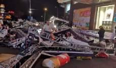 11 قتيلا وأكثر من مئة جريح في عاصفة ضربت مدينة صينية قريبة من شنغهاي