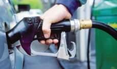 إستقرار سعر البنزين وإرتفاع سعر الديزل أويل 1300 ليرة والغاز 1000 ليرة