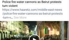 """""""هآرتس"""" نقلت عن """"رويترز"""" صورا مباشرة عن التحركات في وسط بيروت"""