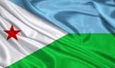 سلطات جيبوتي دانت استهداف محطتي نفط بالسعودية: للتصدي لمثل هذه الأعمال الإرهابية