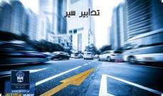 تدابير سير غدا على الطريق الدولي باتجاه بيروت في برج رحال لمعالجة أضرار إحدى العواصف