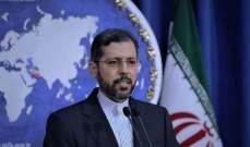 الخارجية الإيرانية: سياسة بومبيو بممارسة الضغط الاقصى آلت للفشل الأقصى
