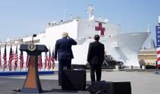 عمدة نيويورك: وصول السفينة سيساعد في تخفيف الضغط عن المستشفيات