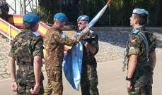 تسليم وتسلم في مقر قيادة الكتيبة الاسبانية في ابل السقي مرجعيون