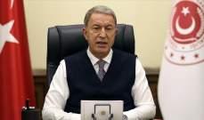 الدفاع التركية: سنواصل مكافحة التنظيمات الإرهابية التي تهدد أمن واستقرار البلاد