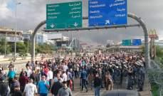 الجيش يفصل بين المتظاهرين من أنصار الوطني الحر ومتظاهرين في بعبدا