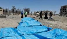 العثور على مئتي جثة على الأقل في مقبرة جماعية في الرقة السورية