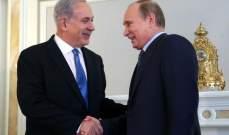 """""""رويترز"""": نتانياهو يجتمع مع بوتين في موسكو الأربعاء المقبل"""