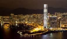 الحكومة الصينية تدعم قرار هونغ كونغ تعليق اتفاق تسليم مطلوبين الى الصين