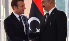 الرئاسة الفرنسية:  ماكرون يجتمع مع حفتر في باريس الأسبوع المقبل