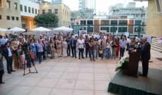 مكتب علاقات الخريجين في الجامعة اللبنانية الاميركية يواصل أنشطته الصيفية