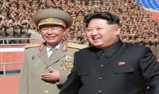 خارجية كوريا الشمالية: سنواصل تجاربنا النووية لحماية نفسنا من أميركا