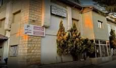مستشفى بشري الحكومي افتتح مركز استقبال مرضى كورونا