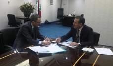 وزير الاتصالات اطلع من كريدية على خطة عمل اوجيرو