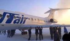 خروج طائرة روسية خاصة عن مسارها أثناء هبوطها في مطار بريمن الألماني