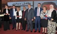 """سقلاوي مُكرّماً المتقاعدين والمميزين: """"الريجي"""" واصلت دعم خزينة الدولة في 2018"""
