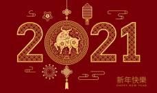 بنك سنغافورا المركزي دعا المواطنين لاستخدام العيدية الرقمية خلال الاحتفال برأس السنة القمرية