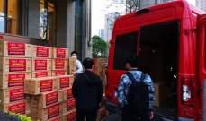 سفير إيران ببكين: سلطات الصين أرسلت 28 شحنة مساعدات طبية إلی البلاد لمواجهة كورونا