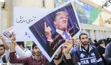 نائب إيراني: سندفع مكافأة ثلاثة ملايين دولار نقدا لمن يقتل ترامب