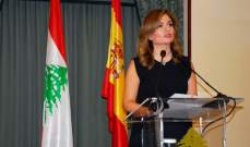 سفيرة لبنان باسبانيا: بعض الاصابات بكورونا بين ابناء الجالية اللبنانية