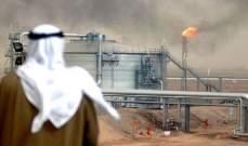 الكويت والسعودية تشارفان على استئناف إنتاج النفط من المنطقة المقسومة