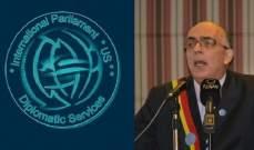 اللجنة الدولية لحقوق الإنسان دانت تفجير دمشق والقتل في لاس فيغاس