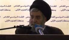 أمين السيد التقى وفدا من مجلس علماء فلسطين: نرفض صفقة القرن ومؤامرة التوطين