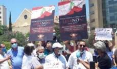 الاتحاد السرياني: سبب الأزمة المعيشية التي نعاني منها سياسي وحياد لبنان هو الأساس