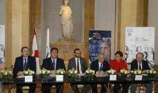 داوود في إطلاق فعاليات الشهر الفرنكوفوني: ثقافة يسعى لبنان دائما للتعبير عن وفائه لها