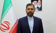 الخارجية الإيرانية: واشنطن لا تحظى بأي مكانة قانونية لاستخدام القرار 2231