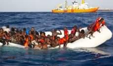 انقاذ أكثر من 400 مهاجر على ساحل إسبانيا